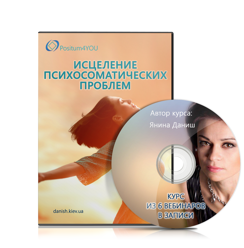 DVD-Диск_small